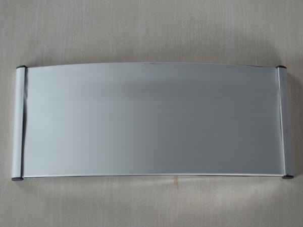 12×28弧形铝