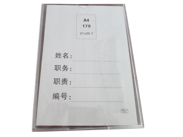 指示牌11
